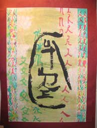 """""""cultured """" ink and colour on paper,2006 """"文化的"""" 水墨2006"""