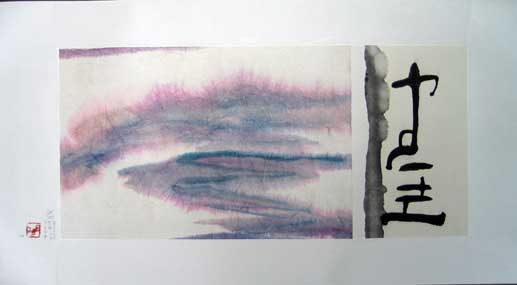 """""""F A I T H"""" - ink and dye on sumo- paper, 2005"""
