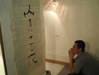 """""""Sui monologue""""-water and color on rice paper, 2005"""" """"水白"""" –水墨 2005"""